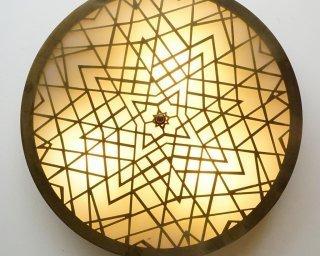 Medium mahina star wall light